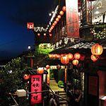 【エクスペディア】台湾(台北)ホテル+航空券の同時予約が絶対お得!
