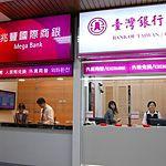 台湾元への両替は現地空港がベスト!