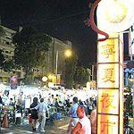 【台湾】深夜着でも大丈夫、朝まで上手に過ごす方法