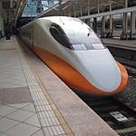 台湾新幹線は8日前までの予約で片道最大35%オフ