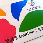台湾版のSuica悠遊カード購入は超便利