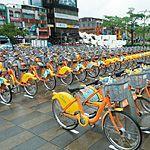 【台湾】YouBike(レンタサイクル)なら中距離移動が便利!
