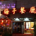 【台湾】カード会社のクーポンを活用すればレストランやショップで割引が受けられる!