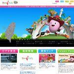 台湾トリップは地方の観光地に便利!