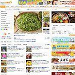 台北ナビなら観光ルート基準でクーポンが簡単に探せる