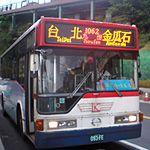 【台北】忠孝復興でショッピング後はバス利用が超便利!