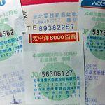 台湾はすべてのレシートが宝くじ!最大約3500万円!