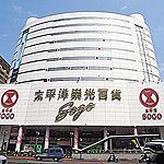 【台湾】百貨店は10%還元の周年イベントを狙う!