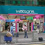 【台湾】Watsonsでは会計金額に応じたおまけがレジでもらえる