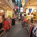 【台湾】台北の五分埔服飾特区(広場)は服飾品が安い!