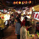 【台湾】臨江街観光夜市はペット用品が勢揃い!