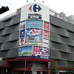 【台北】台湾の食材土産は家楽福・大潤發が格安!