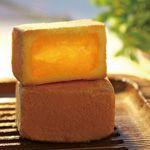 【台北】台湾名物パイナップルケーキ鉄板の「幾分甜」・「一之軒」