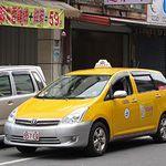 台湾旅行を満喫するためのタクシー移動の心得