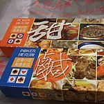 台南名物のお土産はグルメな台南小吃美食老店トランプ!