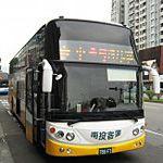 【台湾】台中の日月潭観光なら南投客運の360元のパスがお得!
