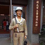 【台湾】金瓜石の黄金博物館観光に行ってみる!