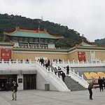 国立故宮博物院の公式ホームページを活用しよう!