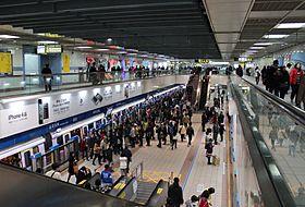MRT忠孝復興駅