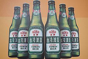 台湾ビール金牌