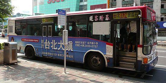 忠孝復興バス