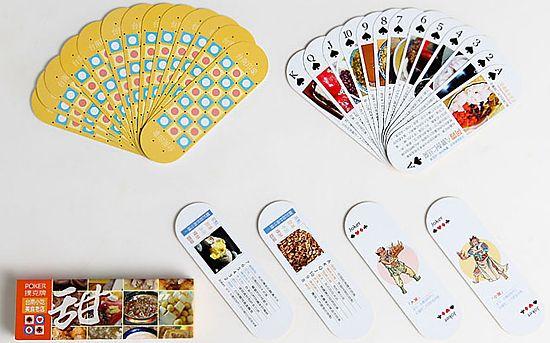 台南小吃撲克牌
